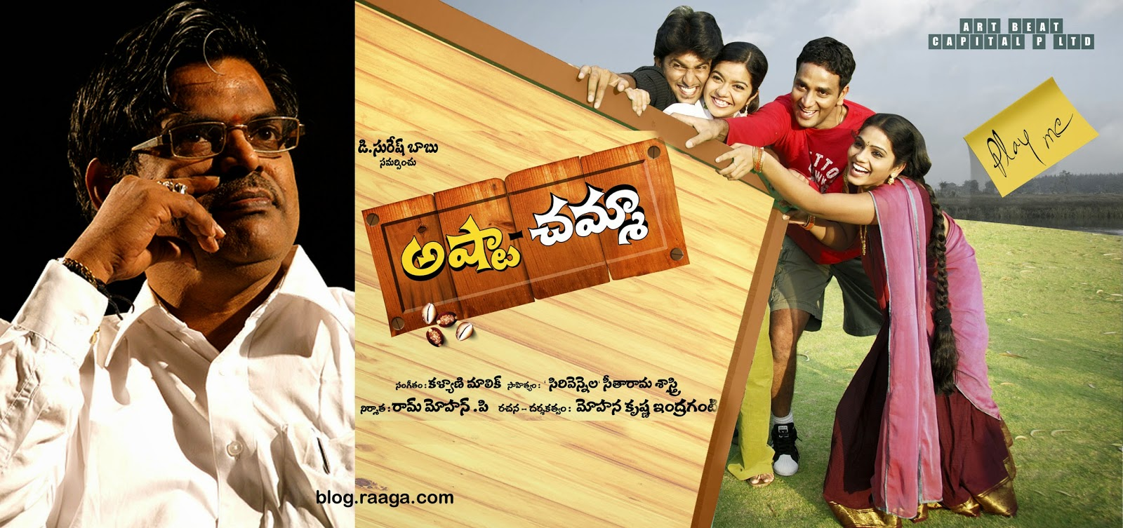 Listen to Sirivennela Sitaramasastri Songs on Raaga.com