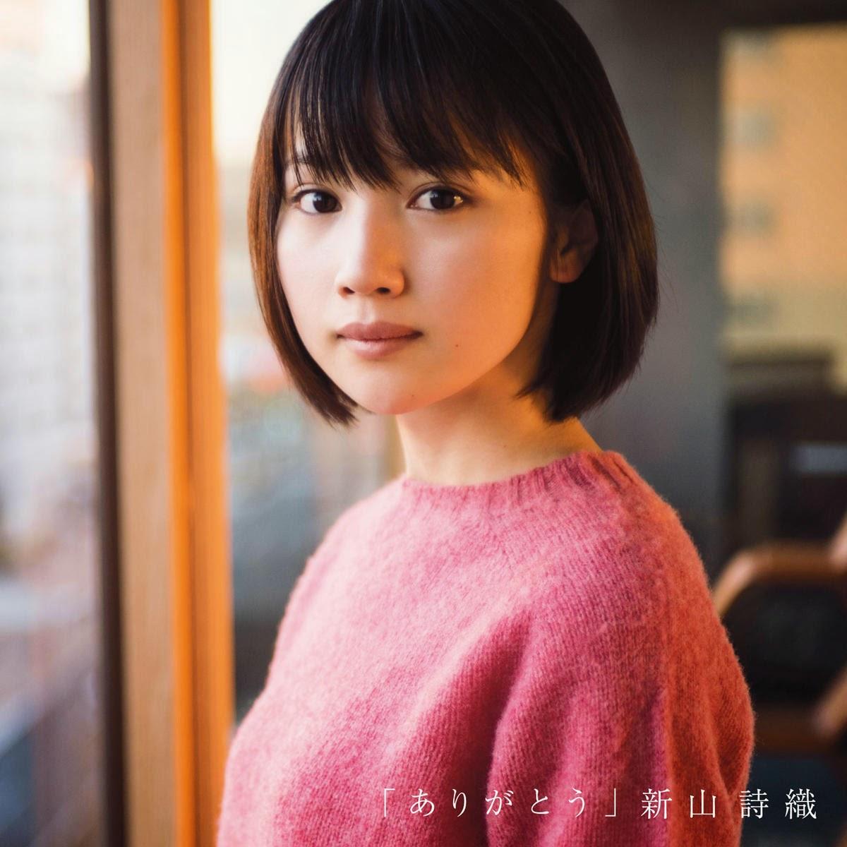 Nozomi Momoi nude photos 2019