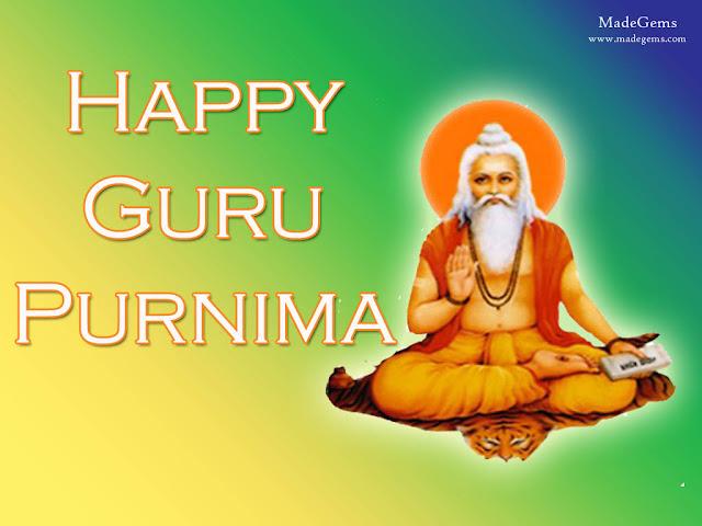 Happy Guru Purnima HD Wallpapers Download Free