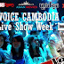 The Voice Cambodia - Live Show - Week 1 - 12 Oct 2014 -:- [ 10 ]
