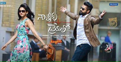 Follow Follow Posters Images photos pics nannaku prematho