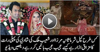 Sania Mirza and Shoaib Malik Suhagraat Comedy..