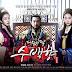 Watch Online King's Daughter Soo Baek Hyang / 제왕의 딸, 수백향 / 帝王之女手白香 Episode 1 - 108 (Completed) with English Subtitle