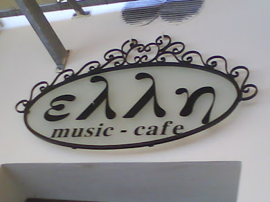 Groups cafe ελλη