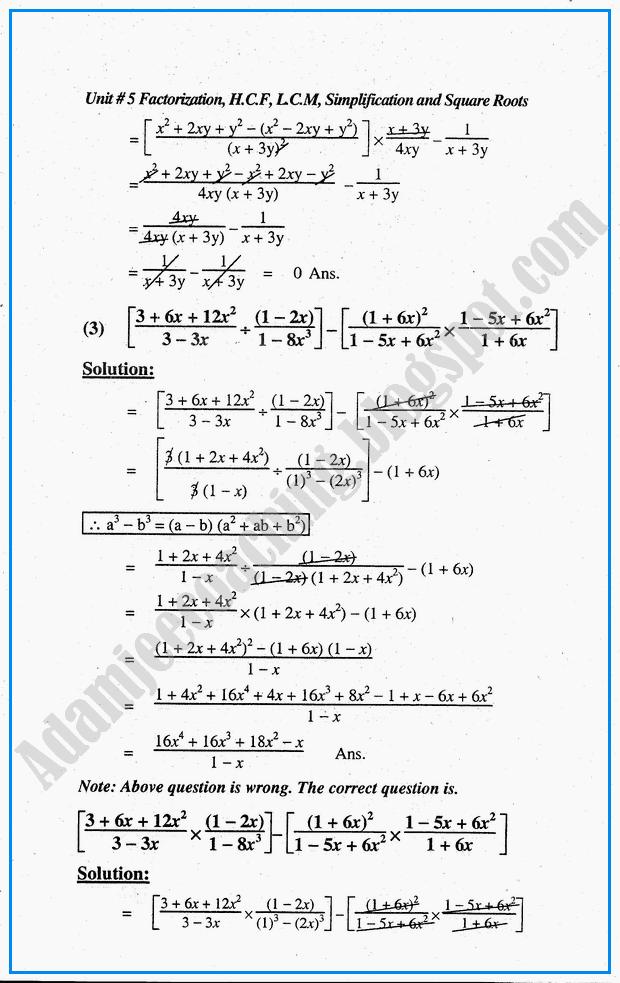 exercise-5-12-factorization-hcf-lcm-simplification-and-square-roots-mathematics-notes-for-class-10th