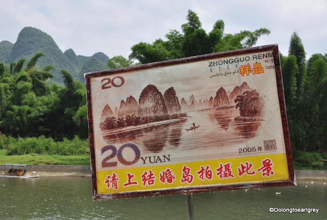 20RMB The Li River, Yangshou, China