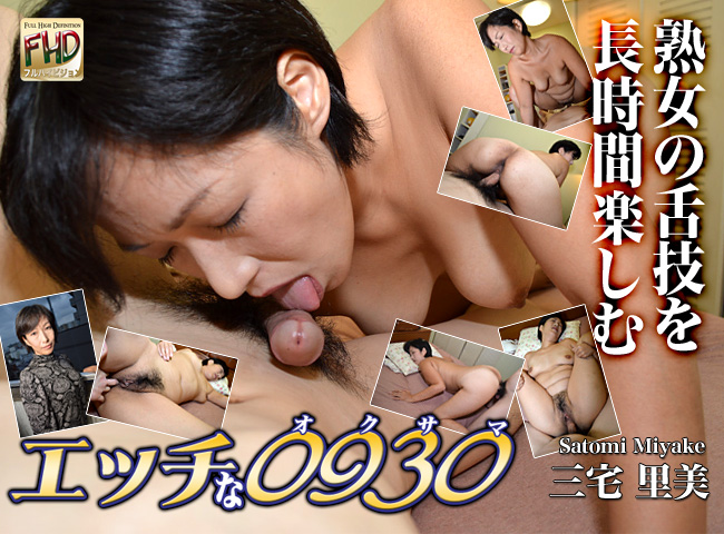 Bsja93b ori898 Satomi Miyake 05290