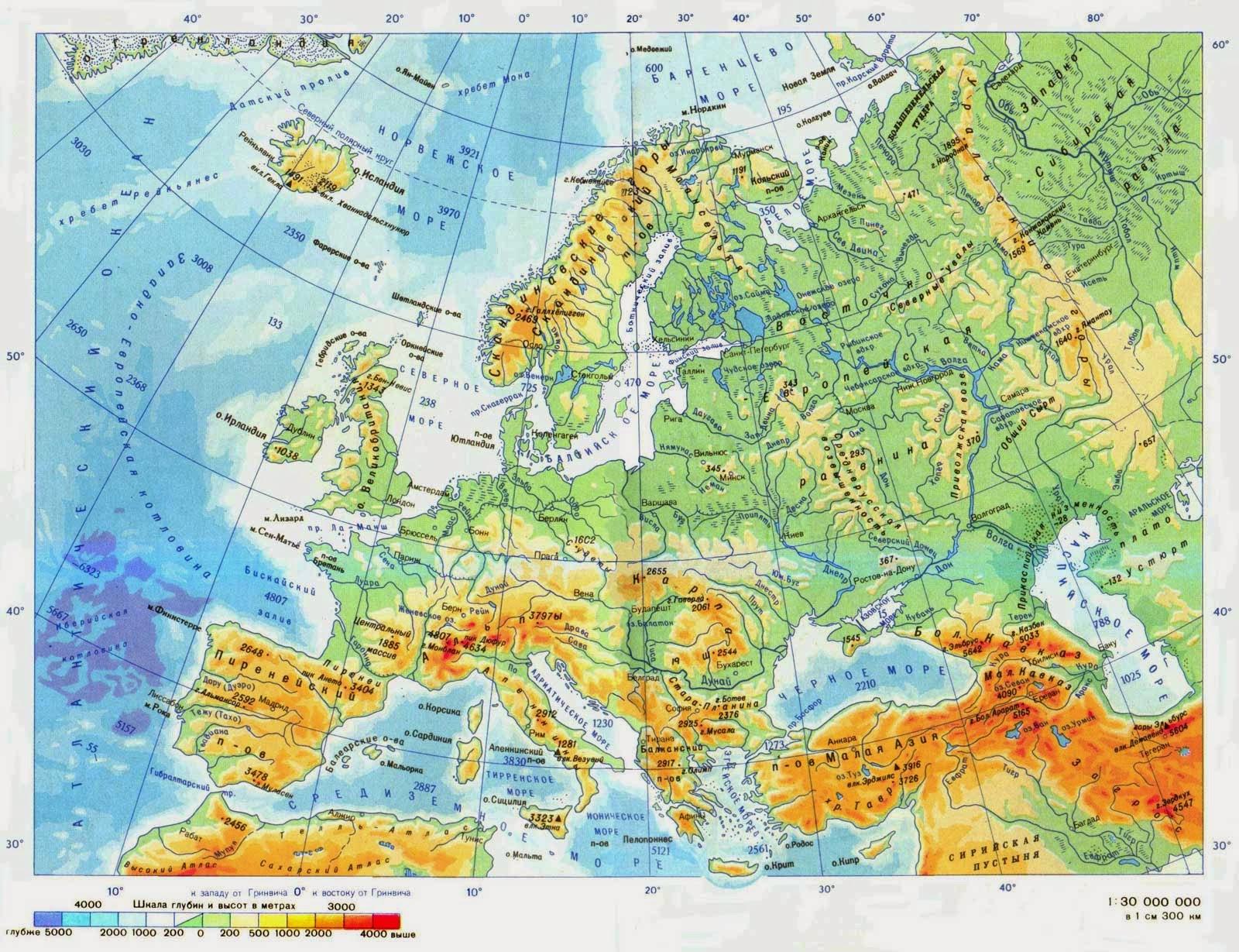 География 11 класс тетрадь гдз