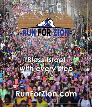 Run For Zion, March 2020