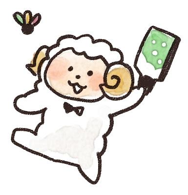 羽付きしてる羊のイラスト(未年)