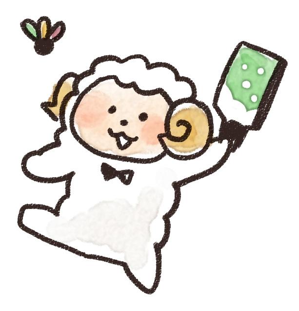 羽付きしてる羊のイラスト ... : 年賀状 羊 絵 : 年賀状