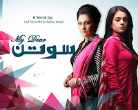 Watch latest episodes of My Dear Sotan