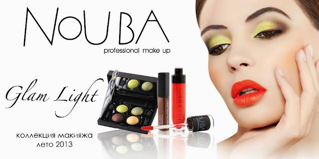 Конкурс от итальянской марки декоративной косметики NoUBA