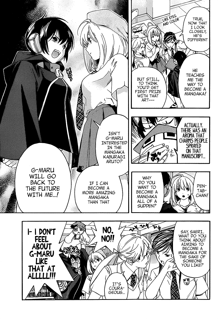 G-Maru Edition - Chapter 15