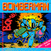 Bomberman Password Guide For NES