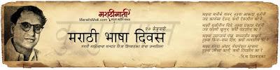 marathi kavita sangrah