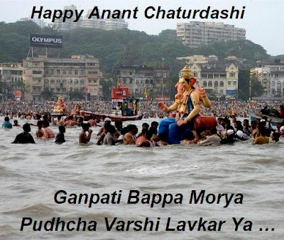 Happy-Ganesh-Chaturthi-in-Marathi