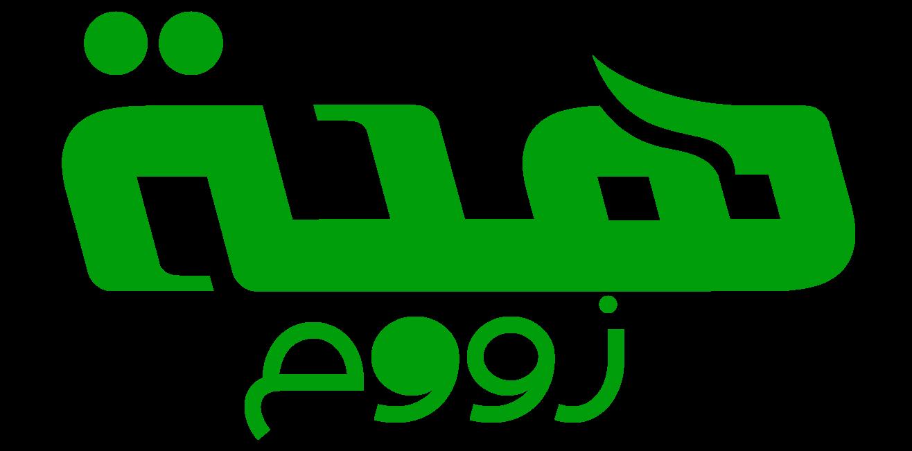 مـــقالات فــــــي الحـــــــــــــب