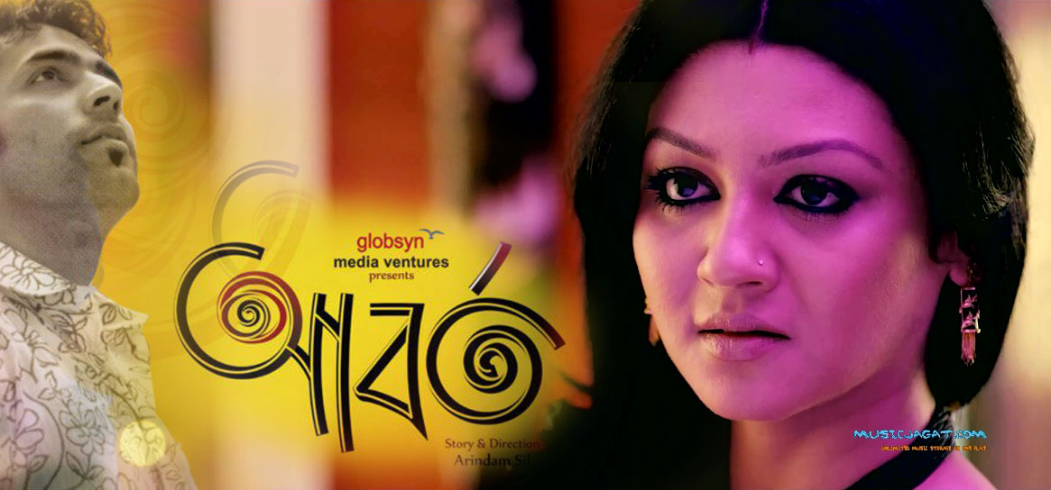naw kolkata movies click hear..................... Aborto