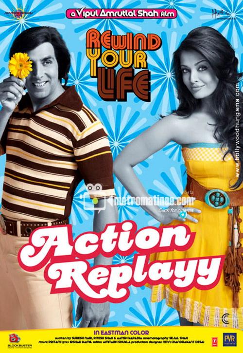 Action Jackson Full Movie, Watch Action Jackson Film on ...