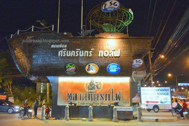 Rod-Fai-Vintage-Market-Seafood-Tom-Yam-Bangkok