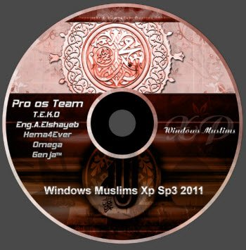 maximo muslim View adhitiyan muslim's profile on linkedin, the world's largest professional community adhitiyan has 4 jobs listed on their profile see the complete profile on linkedin and discover adhitiyan's connections and jobs at similar companies.
