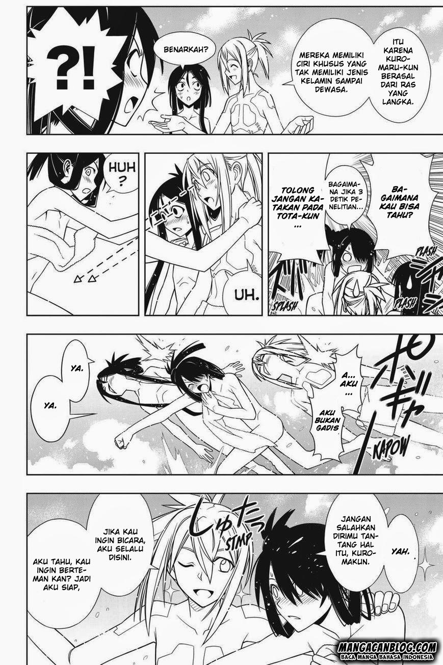 Komik uq holder 061 - penderitaan kuromaru 62 Indonesia uq holder 061 - penderitaan kuromaru Terbaru 14|Baca Manga Komik Indonesia
