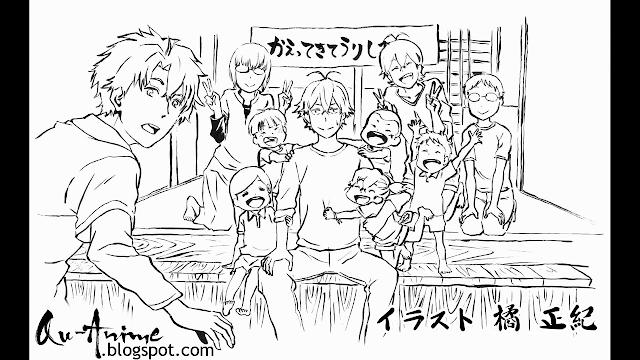 Sinopsis Lengkap Anime Barakamon