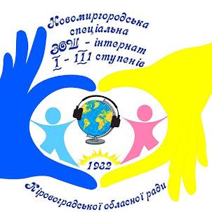 Наша школа на Facebook