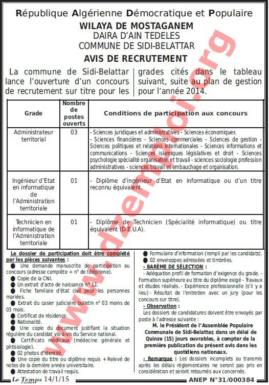 توظيف في بلدية سيدي بلعطار دائرة عين تادلس ولاية مستغانم جانفي 2015 Mostaganem.jpg