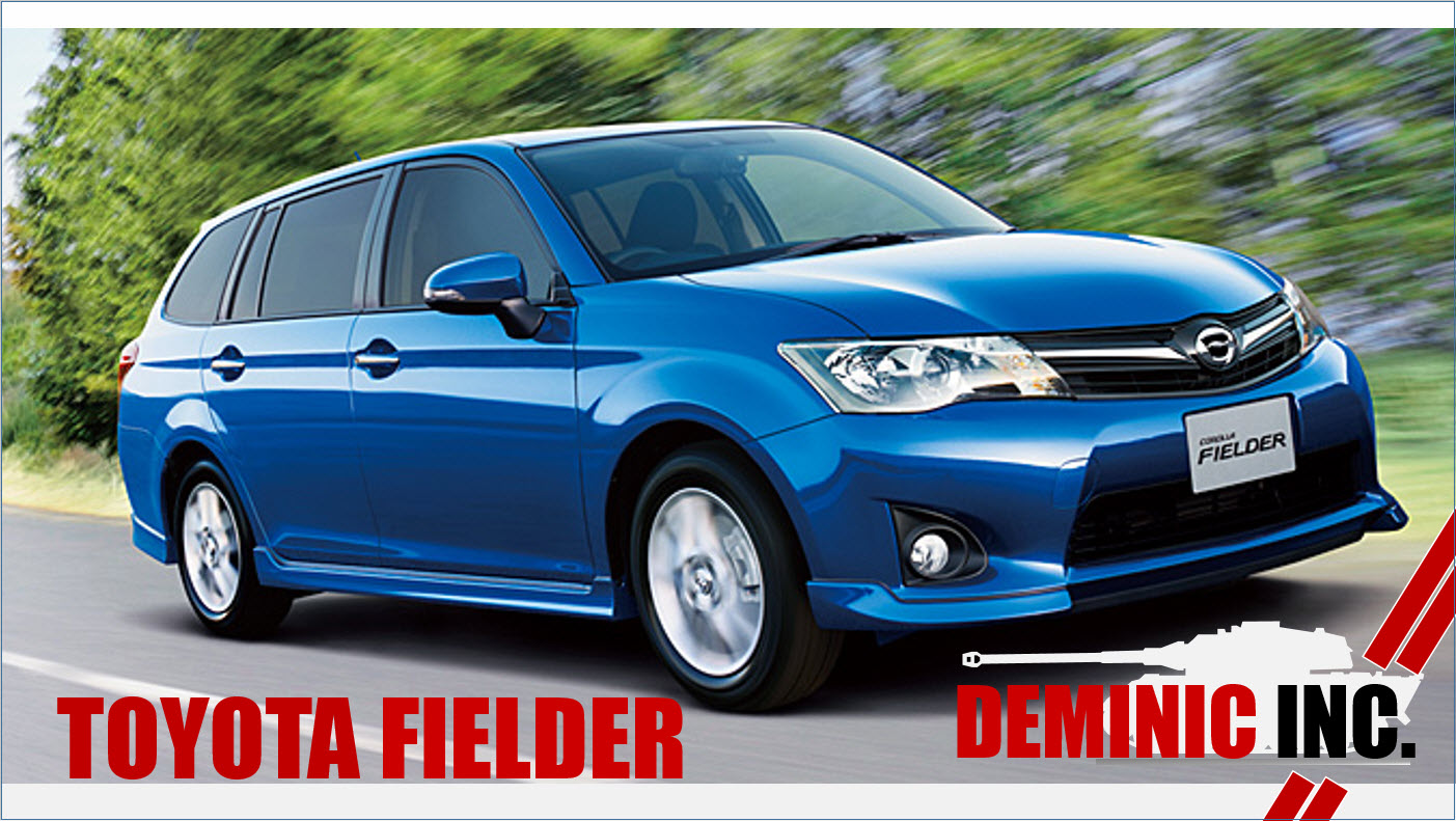 User Manual Guide Pdf Toyota Corolla Fielder For Sale In Singapore