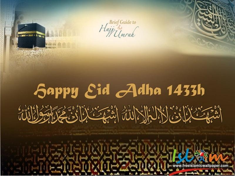 hindi essay on eid ul fitr 'ईद-उल-फितर' या 'ईद' मुसलमानों के सबसे बड़े त्यौहारों में से एक है। यह त्यौहार दुनिया भर के मुसलमानों का सबसे महत्वपूर्ण धार्मिक त्यौहार है। यह त्यौहार.