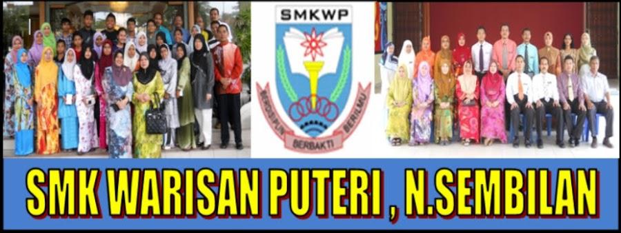 SMK WARISAN PUTERI