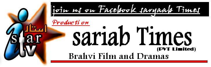 SARIAB TIMES
