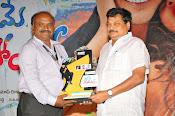 Pyar Mein Padipoyane Platinum disk photos-thumbnail-5