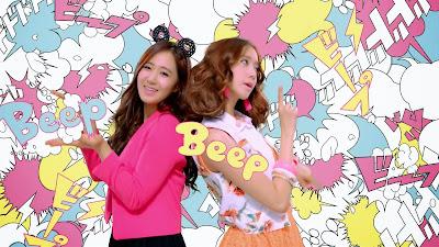 snsd yuri yoona beep beep