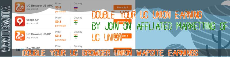 double uc-union earnings