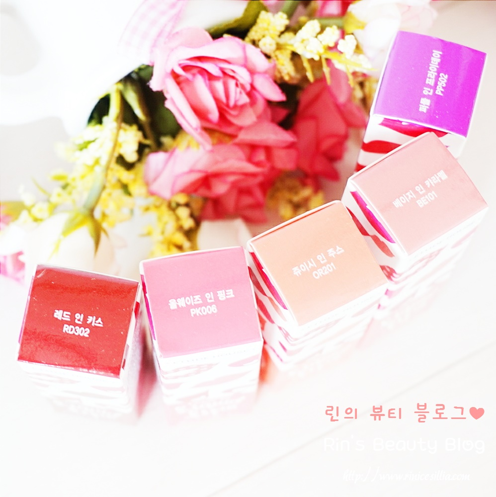 Etude House Color in Liquid Lips