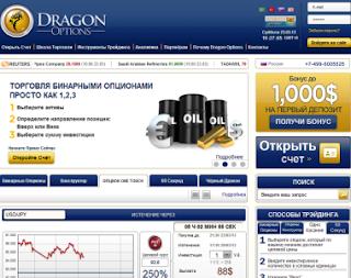 Сайт DragonOptions