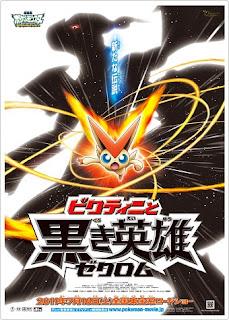 assistir - Pokémon: O Filme 14 - Branco - Victini e Zekrom - online