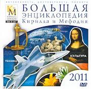 online энциклопедия