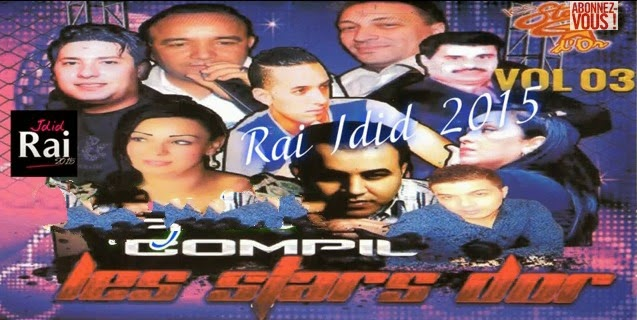 Compilation Rai - Les Stars D'or Vol 3