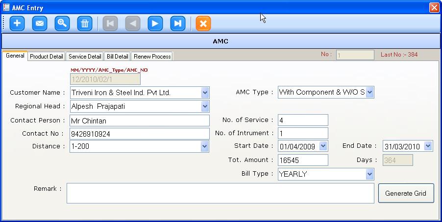 complaint Management software: Complaint Management Software