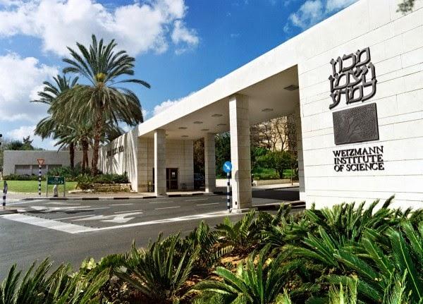 Você pode estudar no Instituto Weizmann de Ciências