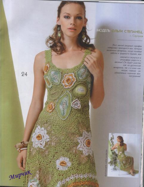Vestidos tejidos en crochet para dama imagui - Imagui