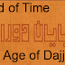Doomsday and Age of Dajjal 1 (Anti Christ)