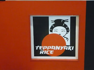 teppanyaki rice, #032eatdrink, food, cebu