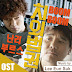 [Album] Various artists - Untouchable Lawmen OST