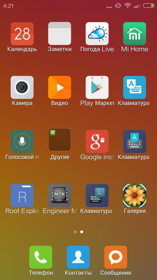 Мегафон Логин Плюс Прошивка Андроид 5 0