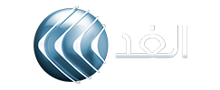"""الموقع الرسمي لقناة الغد Alghad TV """"الصورة بكل الأبعاد"""""""